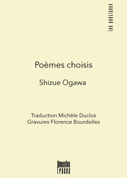 Shizue - Poèmes choisis